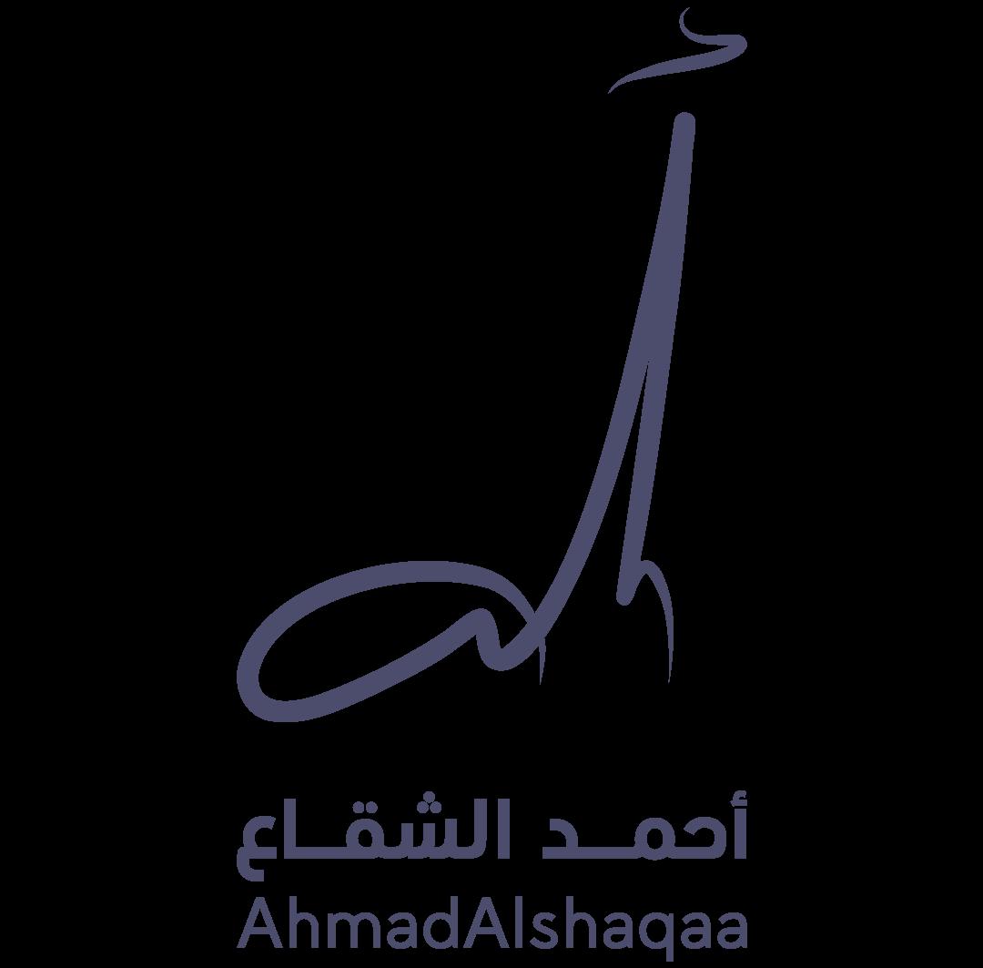 الكوتش أحمد الشقاع